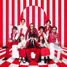 米米CLUB、松平健主演ドラマ主題歌&挿入歌を配信リリース