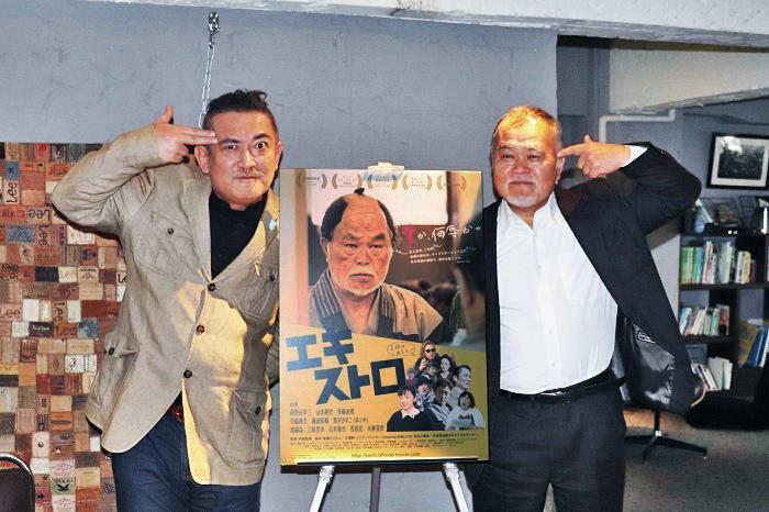 映画『エキストロ』 写真左から後藤ひろひと、萩野谷幸三
