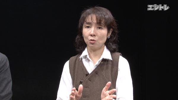 出演者の那須佐代子