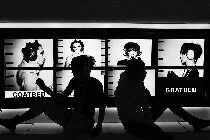 GOATBED 2年ぶりツアー『GOATSCAPE』開催決定