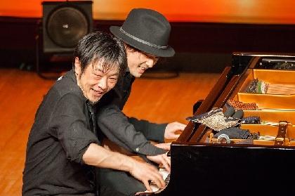 ピアノ連弾兄弟ユニット、レ・フレールによる『レ・フレール スペシャルコンサート』 津軽三味線アーティスト吉田兄弟のゲスト出演が決定