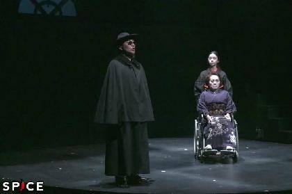 風間俊介・趣里・高橋克実・渡辺えりが出演、北村想の新作ファンタジーホラー『黒塚家の娘』開幕へ