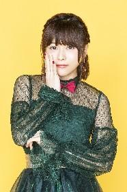 水瀬いのり、新曲10曲入りの3rdアルバム発売