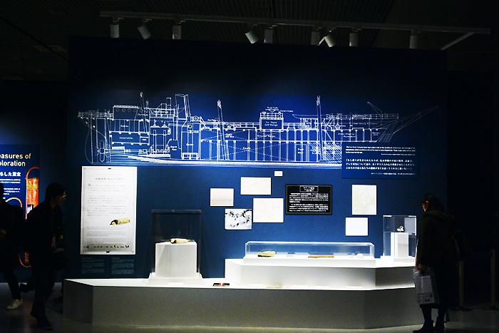 『大英自然史博物館展』展示風景