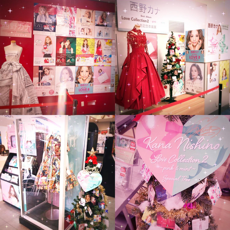 西野カナ ベストアルバム「Love Collection 2 ~pink~/~mint~」リリース記念 『NHK紅白歌合戦・衣装展』