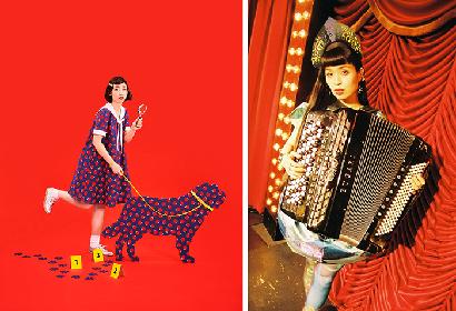 チャラン・ポ・ランタン 小春が月刊「根本宗子」最新作の劇中楽曲を書き下ろし