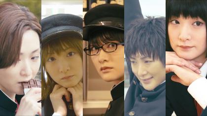 女優・生駒里奈がひとりで5役を演じる 漫画家・古屋兎丸氏とコラボした全3編の動画を公式YouTubeチャンネルで公開
