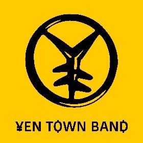 YEN TOWN BAND feat.Kj(Dragon Ash) 東京メトロCMソングがラジオで初フル・オンエアへ