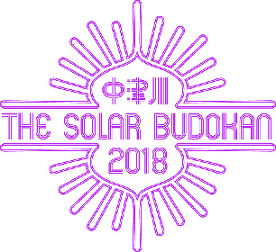 中津川ソーラー第1弾出演アーティストはシアターブルック、ACIDMAN、テナー、Nulbarichら7組
