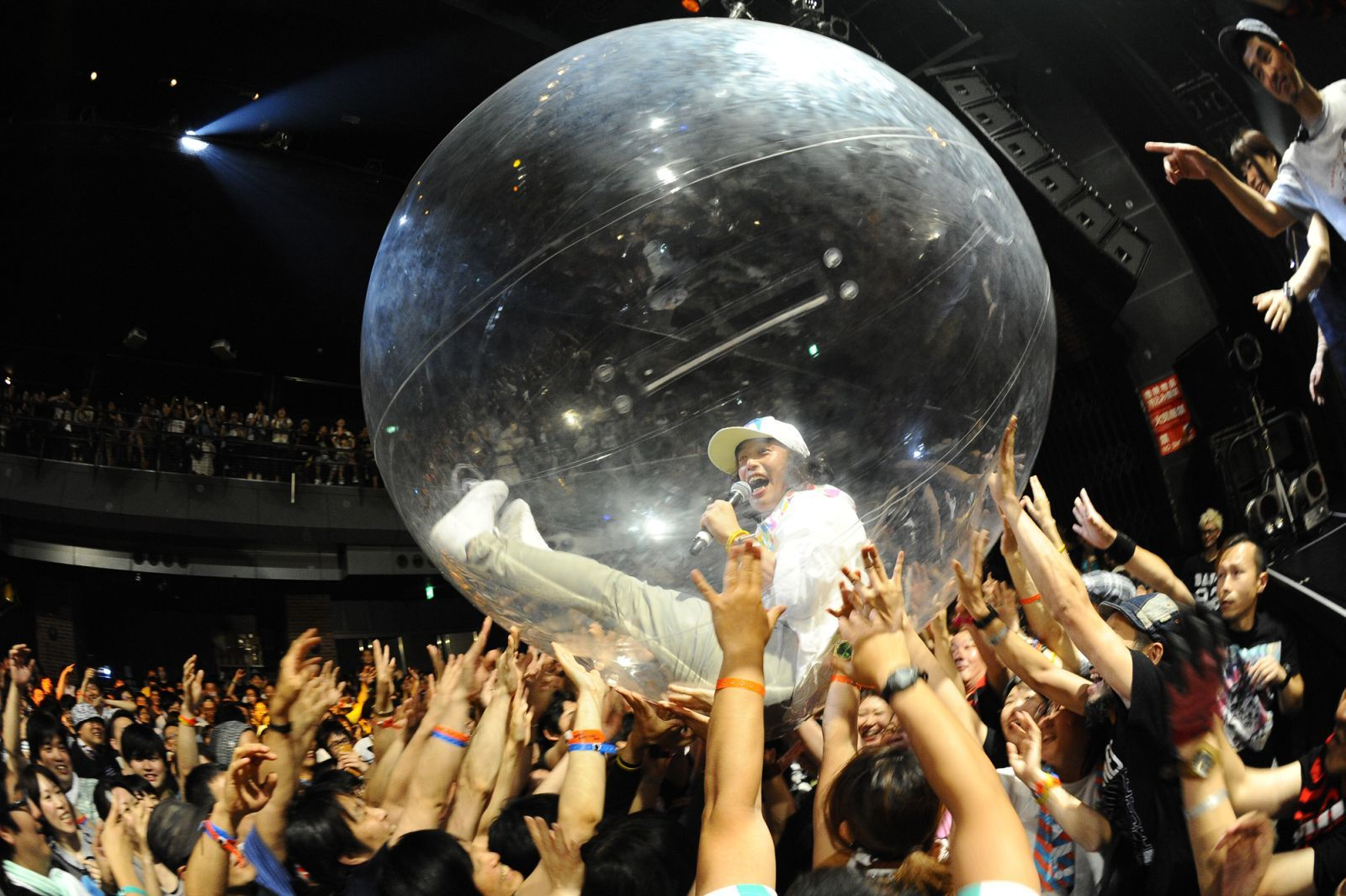 『YATSUI FESTIVAL! 2016』