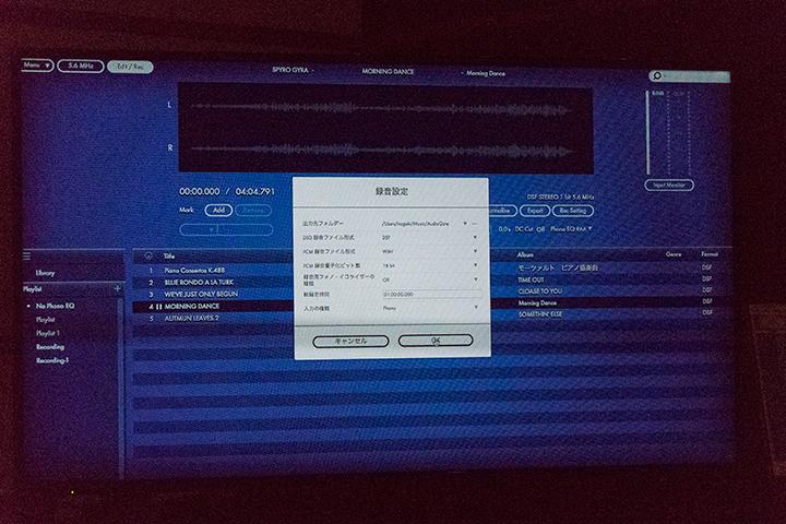 AudioGate 4では多様な録音設定が可能
