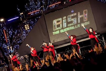BiSH 当日発表の六本木ゲリラライブに2,000人集結