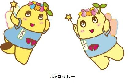 『ふなっしーLAND Select HARAJUKU』オープン記念のスペシャルなイベント開催決定