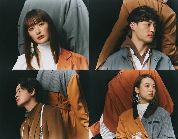 緑黄色社会、新曲「LITMUS」がテレビ朝日系 木曜ドラマ『緊急取調室』主題歌に決定 同名のシングルを8月25日にリリース