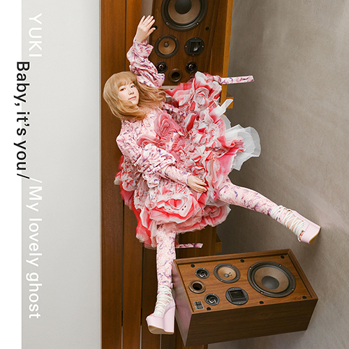 『Baby, it's you / My lovely ghost』ジャケット