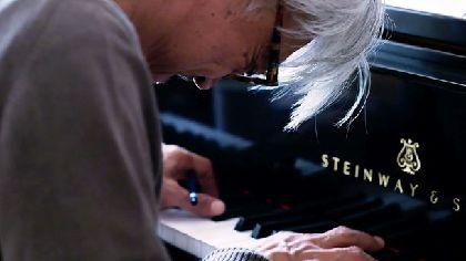坂本龍一のドキュメンタリー映画が11月に公開決定、「ベネチア映画祭」出品も