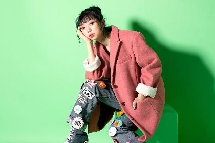 竹内アンナ、WOWOWにて放送のドラマ『有村架純の撮休』 主題歌「RIDE ON WEEKEND」のホームセッション動画を公開
