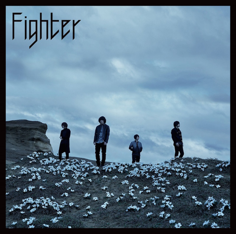 「Fighter」通常盤