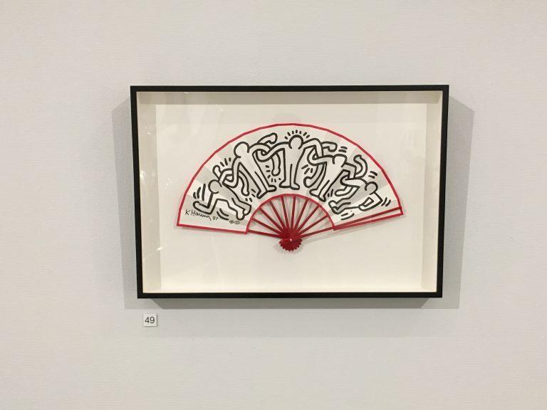 《扇子》 1988年 東京の青山にオープンしたポップショップ・トーキョーのために作られた扇子 All Keith Haring Works ©︎ Keith Haring Foundation