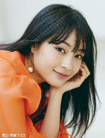 女優・広瀬すず、俳句×ラップに挑む! 主演ドラマ『あんのリリック-桜木杏、俳句はじめてみました-』が2021年にWOWOWで放送へ
