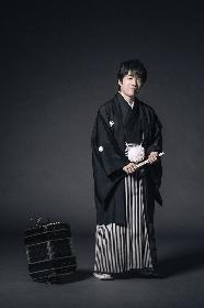 バンドネオン奏者 小松亮太がデビュー20周年記念にニューアルバムとベストアルバムをWリリース