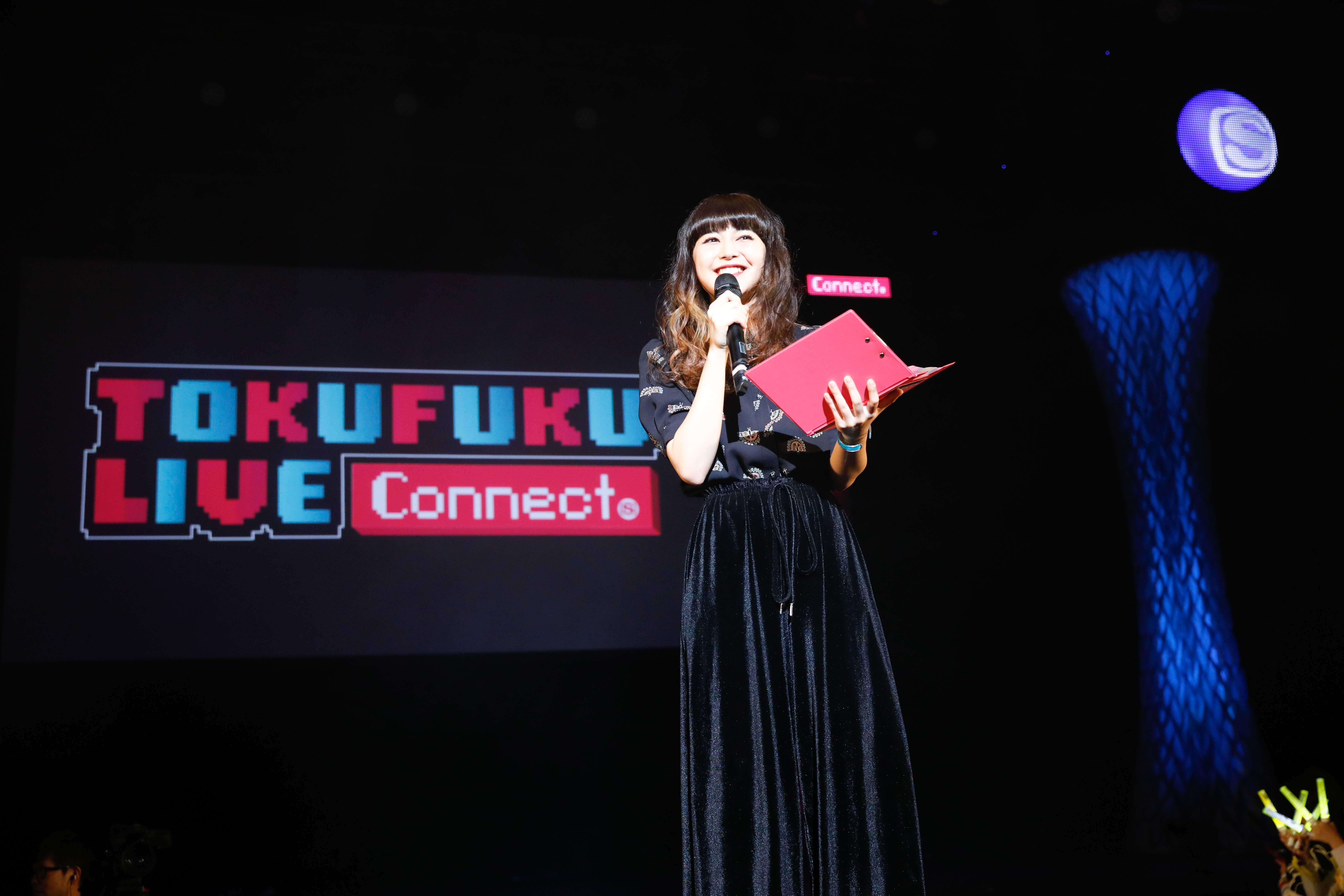 菅沼ゆり/TOKUFUKU LIVE Connect
