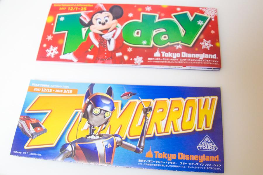 現在配布中のトゥディと、15日より配布のトゥモロー (C)Disney (C)Disney (C)&™Lucasfilm Ltd