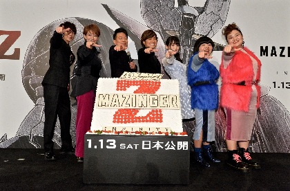 『劇場版 マジンガーZ / INFINITY』声優陣がマジンガーの手に乗り「おめでとうだゼーット!!」 ジャパンプレミアイベント開催
