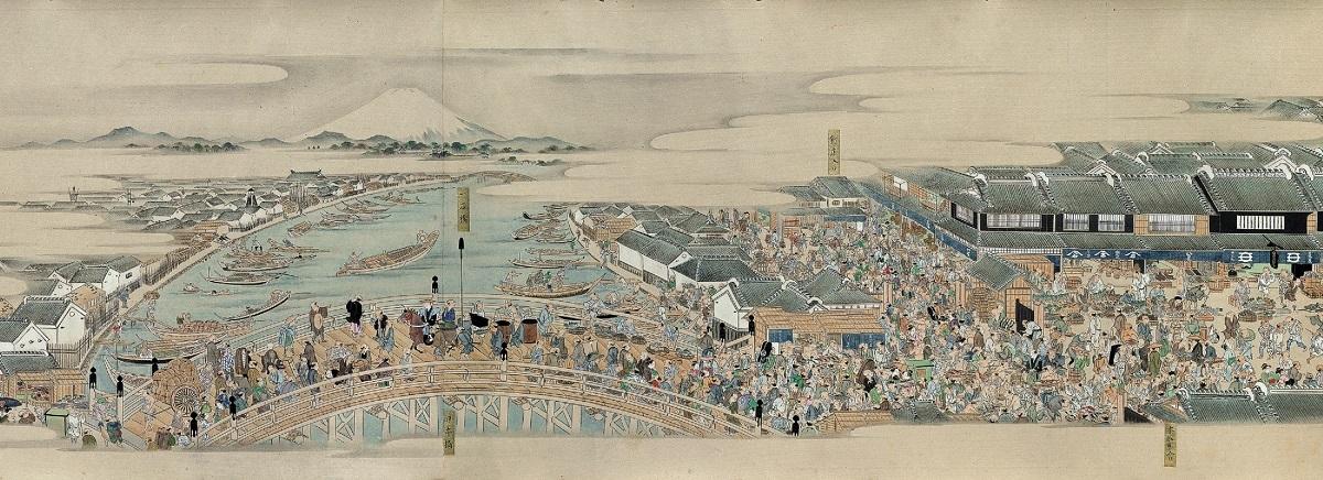 「熈代勝覧(きだいしょうらん)」 1805年(文化2)頃 ベルリン国立アジア美術館蔵
