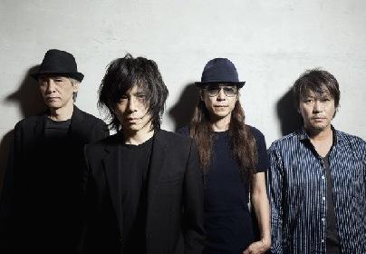 エレファントカシマシ、新シングル初回盤・野音ライブアルバムの収録内容解禁 ジャケット写真も一挙公開に