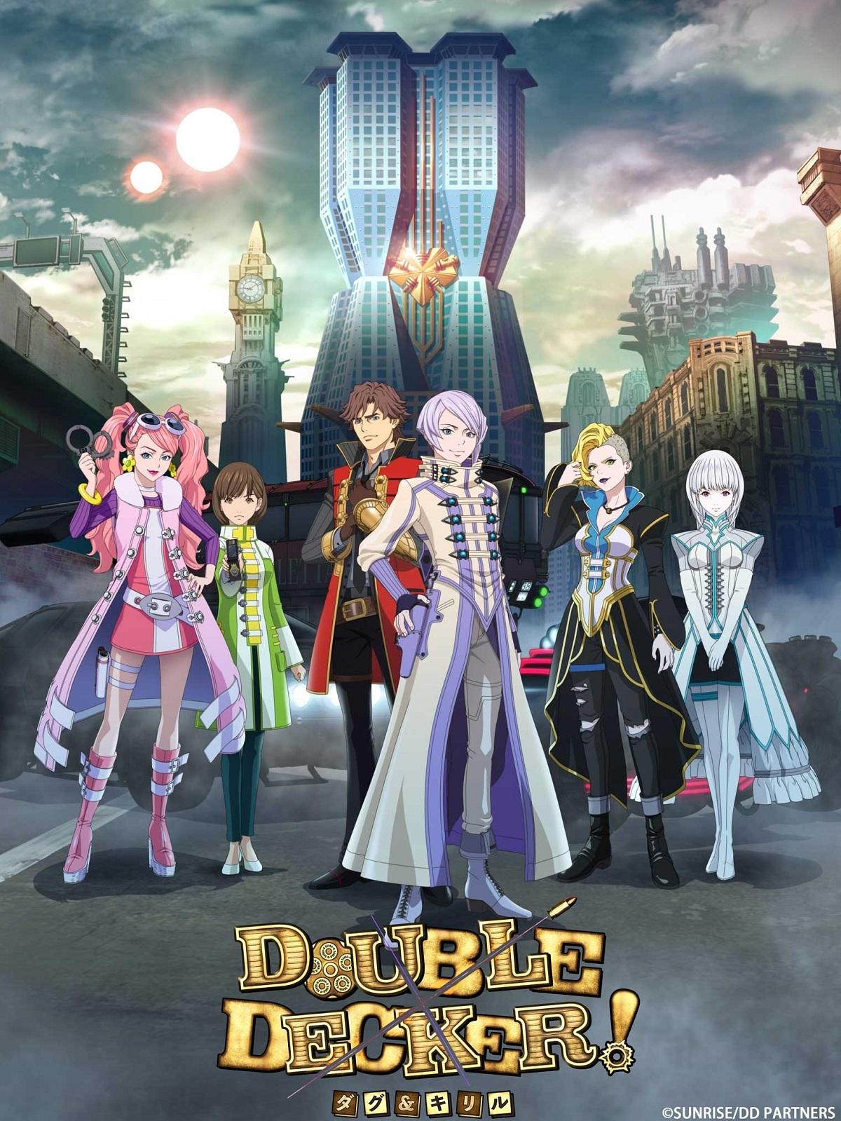 『DOUBLE DECKER! ダグ&キリル』(C)SUNRISE/DD PARTNERS
