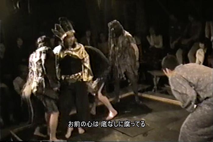 第8回公演『瘋癲老人日記 〜俺の名はアポトーシスの巻』