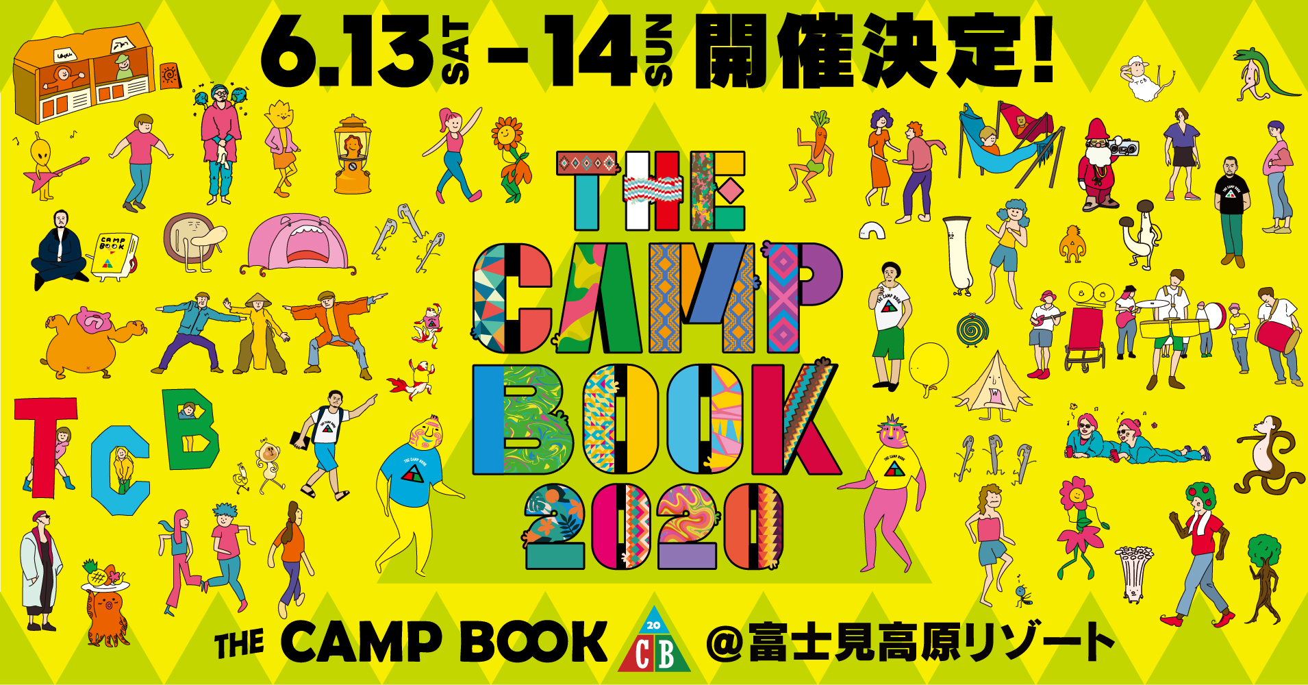 THE CAMP BOOK 2020