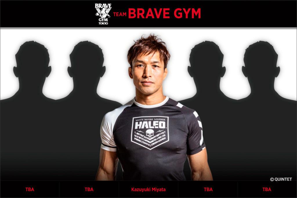 MMAを引退した宮田和幸が率いるTEAM BRAVE GYM