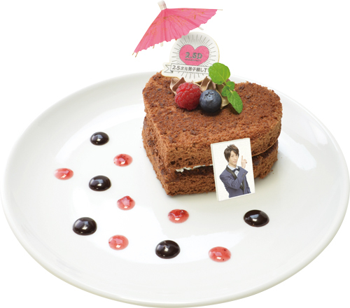 「2.5次元男子推しTV」推し!ショコラケーキ~ストロベリーとチョコのソースをそえて~