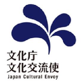 佐藤可士和、柳家さん喬、山田うんなどが平成28年度「文化庁文化交流使」に指名