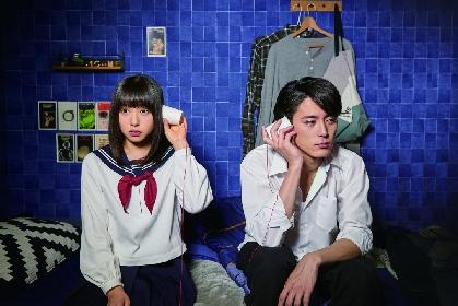 間宮祥太朗×桜井日奈子W主演『殺さない彼と死なない彼女』 奥華子が手掛ける初のサウンドトラックの全貌が明らかに