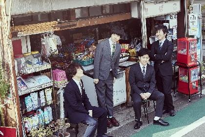 sumika、ニューアルバム『Chime』の全曲ティザーを公開