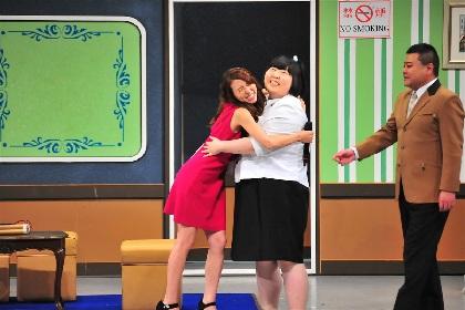 May J. 吉本新喜劇でボケも披露「緊張しましたが、めちゃくちゃ楽しかった」