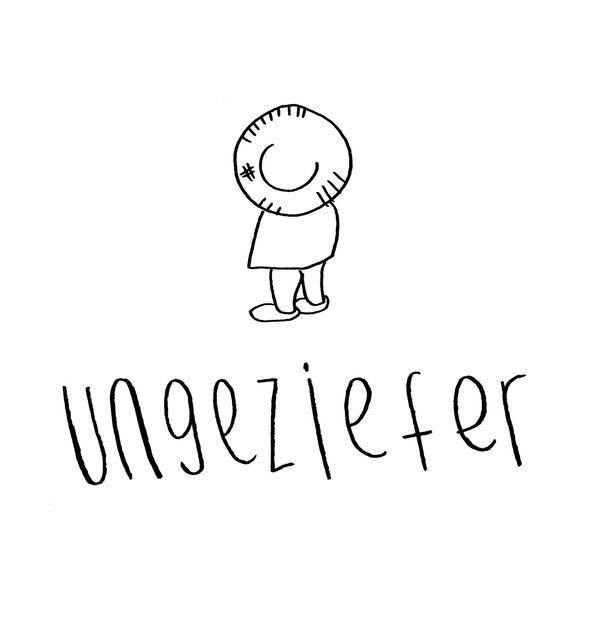 ウンゲツィーファ ロゴ