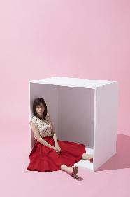 柴田 淳 7年ぶりカバーアルバム『おはこ』発売決定、ジャケットには自身の愛犬たちも