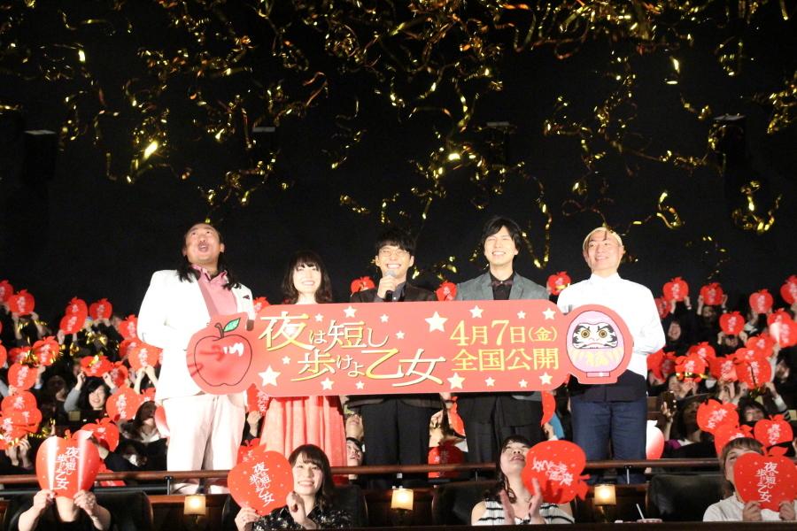 最後はキャノン砲で締めくくる 左から、秋山竜次、花澤香菜、星野源、神谷浩史、湯浅政明監督