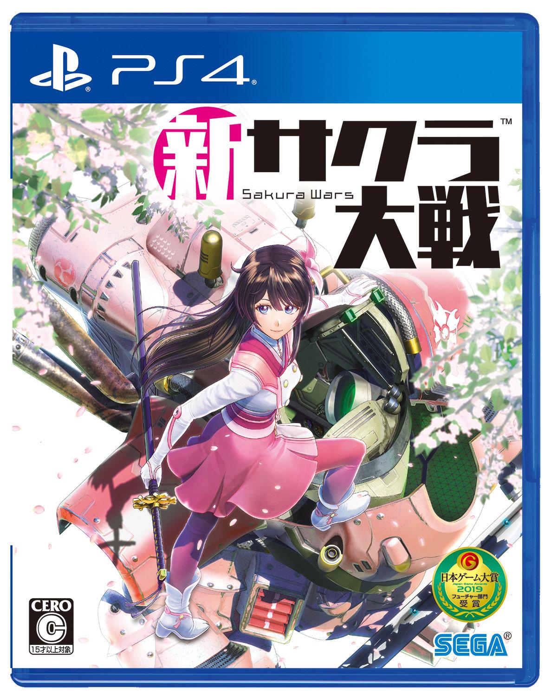 PS4『新サクラ大戦』ジャケット (C)SEGA