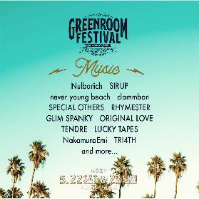 『GREENROOM FESTIVAL'21』 Nulbarich、TRI4TH、ネバヤンら 第1弾出演アーティストを発表