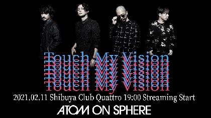 ATOM ON SPHERE、約2年ぶりの新曲を初披露 デビュー10周年イヤー第一弾配信ライブ決定