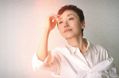 クミコ、35周年記念アルバムを9月に発売 松本隆、つんく♂、横山剣、亀田誠治らが参加