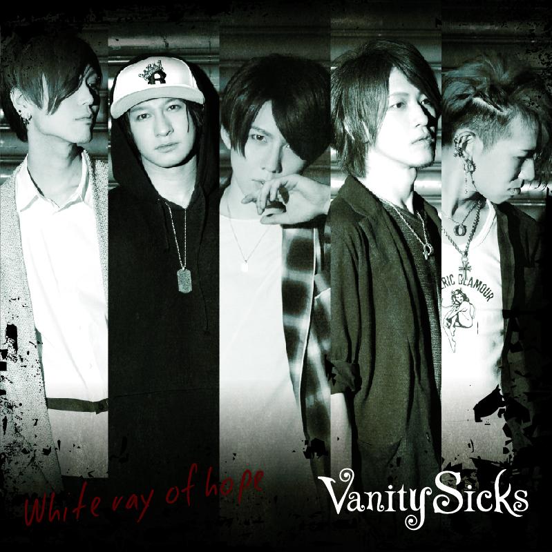 Vanity Sicks
