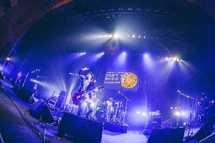MAGIC OF LiFE、自身主催フェス『DON'T STOP MUSIC FES.TOCHIGI 2018』で示した決意と覚悟