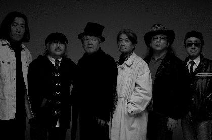鈴木慶一とムーンライダースの名盤『火の玉ボーイ』40周年盤発売、秘蔵ライブ音源も収録