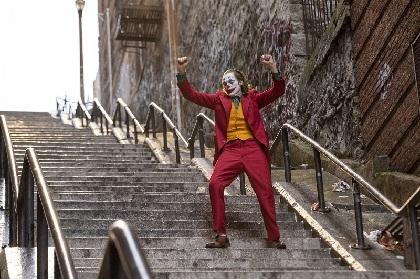 映画『ジョーカー』世界興収が12日間で約600億円 日本では『ダークナイト ライジング』超えの20億円でDC映画トップの作品に